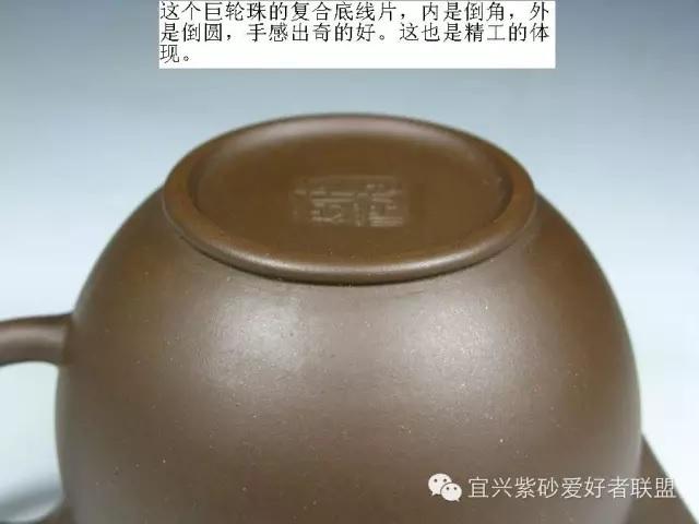teaiii006