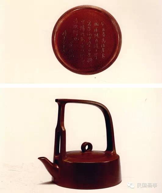 sep013