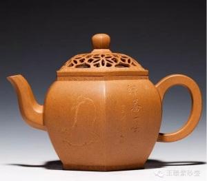 tea56499